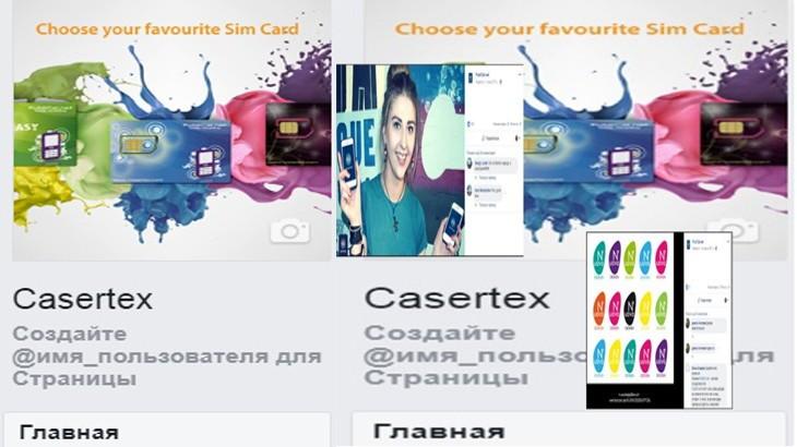 Как развели меня в интернете в ГЛОБАЛЬНОЙ ТЕЛЕКОМУНИКАЦИОНОЙ КОМПАНИИ «CASERTEX»