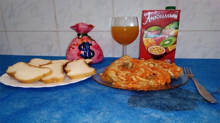 Приготовление рыбы под маринадом (сазан под маринадом). Рецепт приготовления пошагово сазан под маринадом с фото