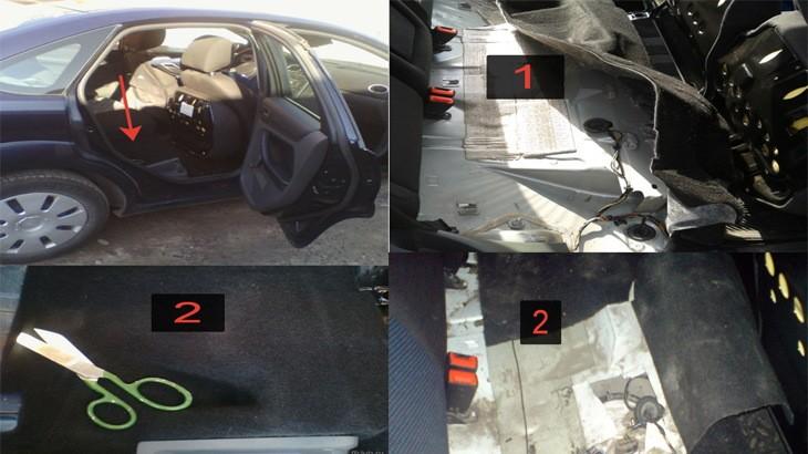 Вырезания лючка для бензонасоса на автомобиле