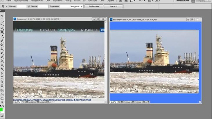 Вид фото редактора Adobe Photosсhop СС