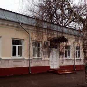 Азовский музей-мемориал  Р. Л. Самойлович