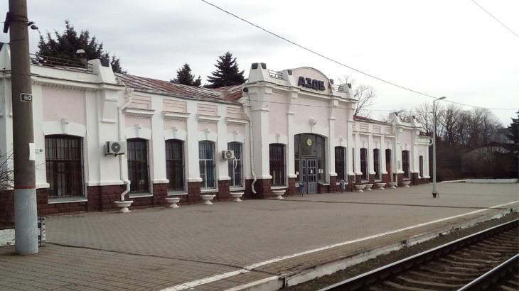Азовская железнодорожная станция одна из  достопримечательностей Азова