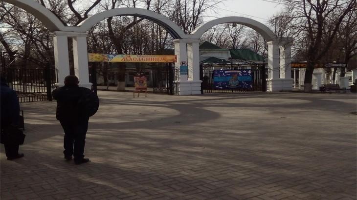 Городские парки Азова.Ростовская область