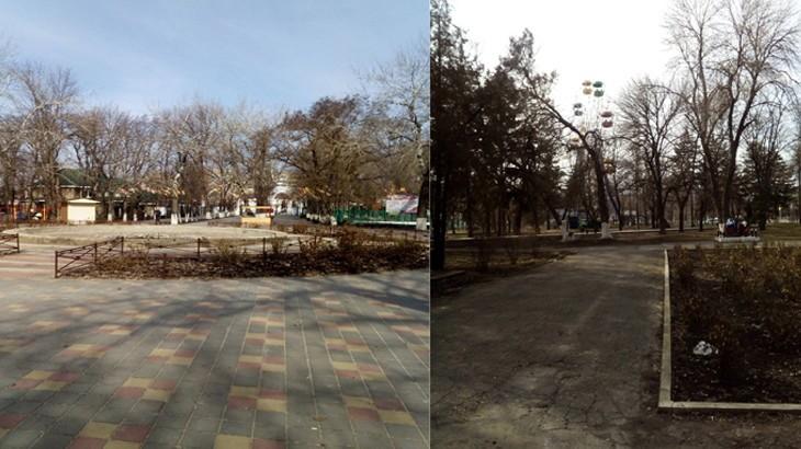 Городской парк г.Азов