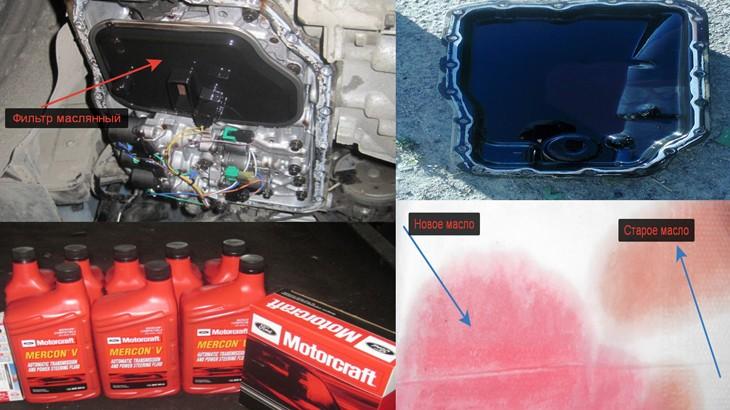 Замена масла в АКПП на Форд Фокус 2