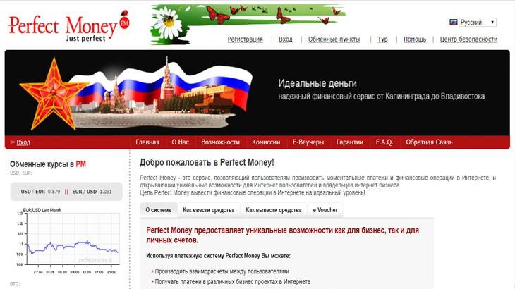 Основной сайт платежной системы
