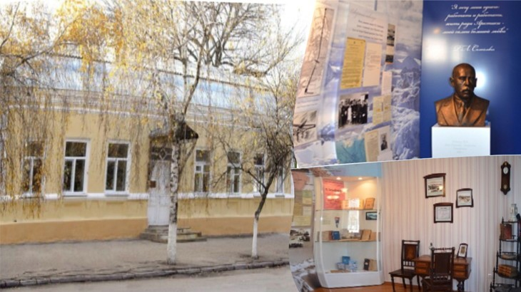 Мемориальный музей исследователя Арктики родившегося в Азове Р.Л.Самойловича