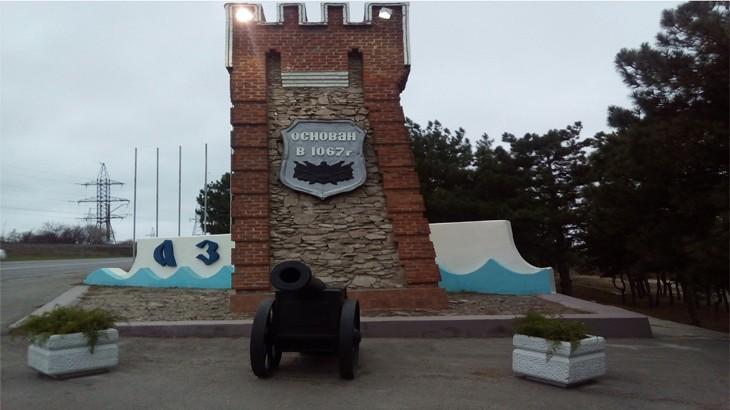 Монумет с гербом г. Азов при въезде в город