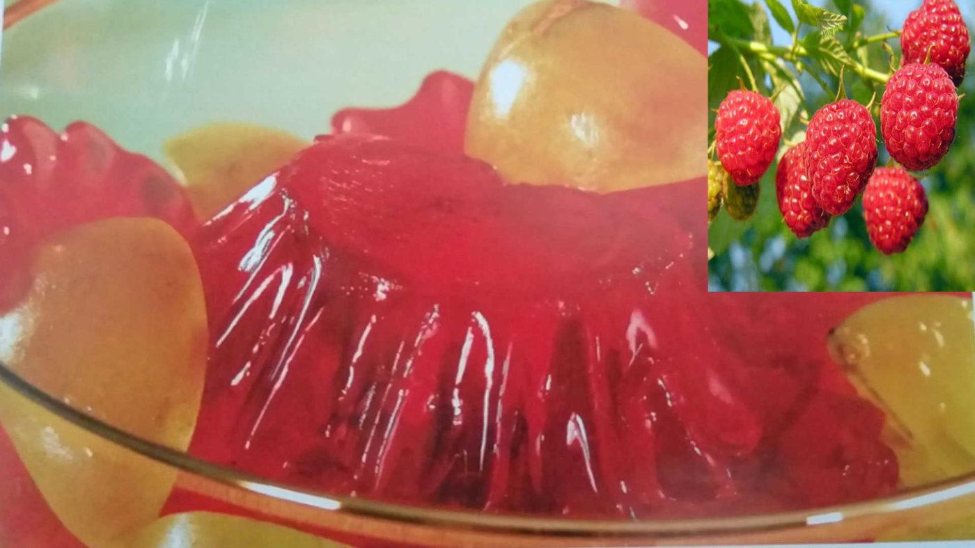 Вкуснейшее желе из малины