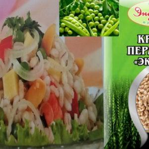 Готовим салат «Армейский»