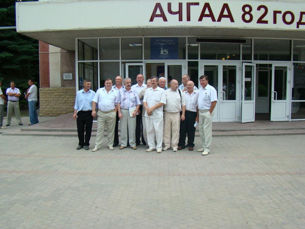 Встреча выпускников бывшего АЧИМЭСХ
