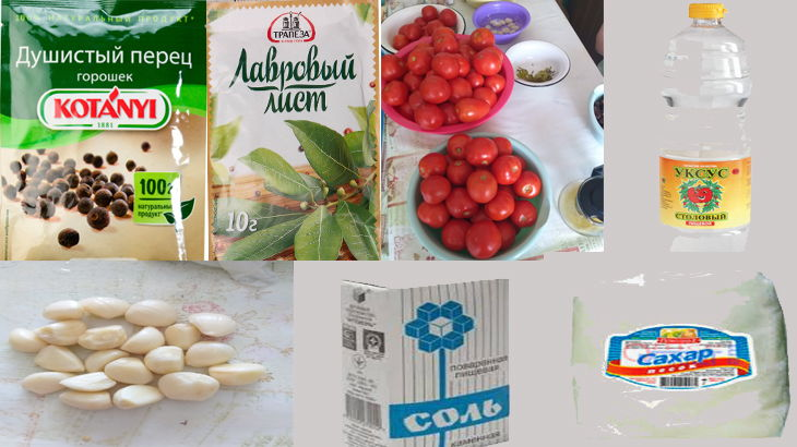 Специи для закрутки помидор